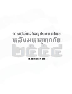 title