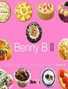 Benny B II Homemade Bakery for you